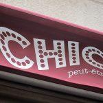 フレンチ「CHIC」で 滋味ポタージュ素敵サラダ濃密ブイヤベース