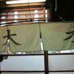 洋食店「大木」で 昭和な佇まいに寄り添う素朴なカツ丼の景色