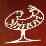 YAKITORI&wine「SHINORI」で ささみたぷなーどひき立てのきも