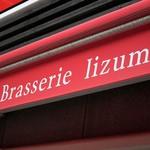 Brasserie「Iizumi」で サフラン色リゾットはふはふブイヤベース風