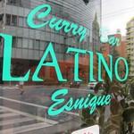 Curry Bar「LATINO」で ドライ欧風にカシミールにマーボーカレー