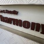 coffee & foods「harmony」でふんすい広場と奥沢風カレーライス