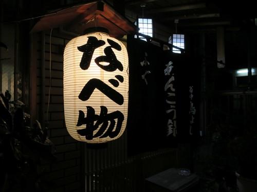 toriyoshi02
