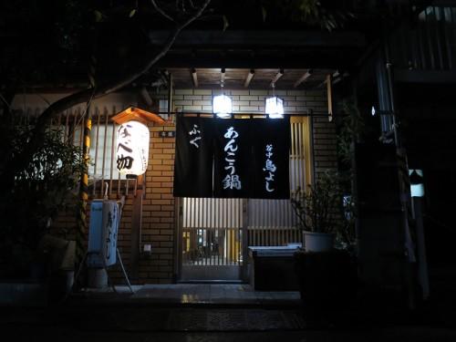 toriyoshi13
