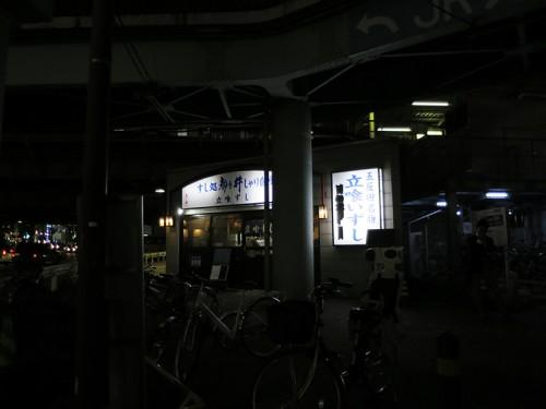 tsutsui01