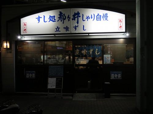 tsutsui09