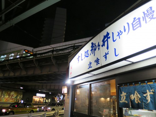 tsutsui10