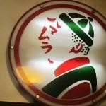 広東料理「ハマムラ」河原町店で シャキシャキ焼鰕捲と路面店の魅力