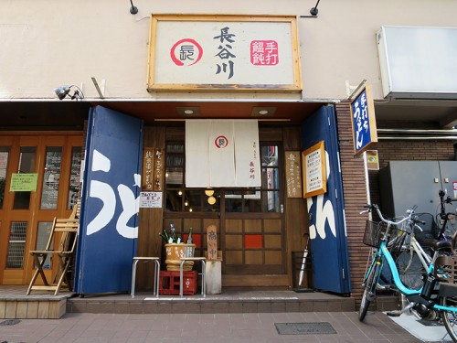 hasegawa11