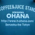 Hawaiian Cafe 「HIWAHIWA OHANA」で ロコモコにスパムむすび