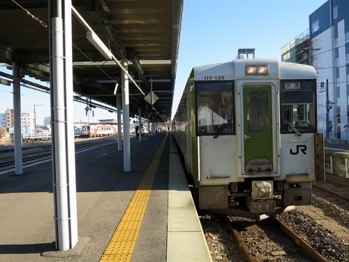 shinkaen02