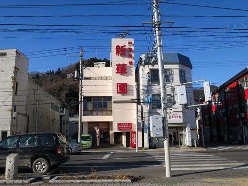 shinkaen11