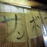バー「祇園サンボア」で山崎12年ハイボール山崎蒸溜所を訪ねて