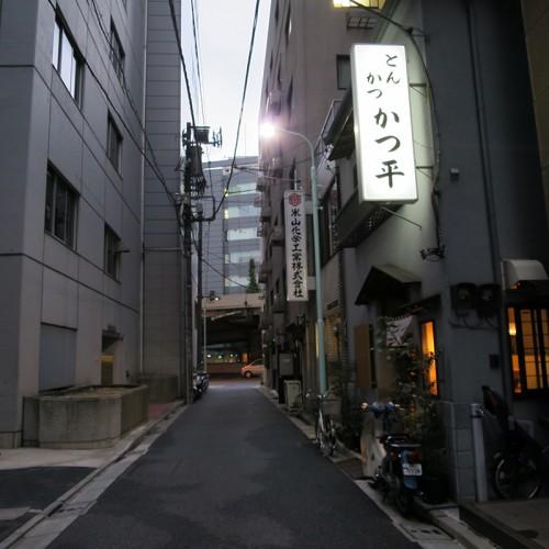 katsuhei01
