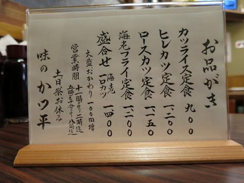 katsuhei04