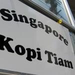 東南アジア料理「シンガポール コピティアム」で海南鶏飯XO炒飯南インドは辛いもの