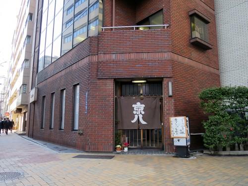 kyohachi08