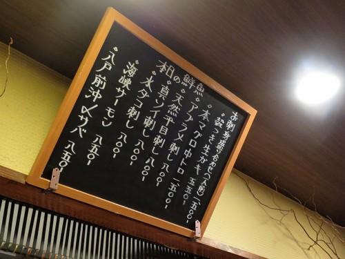 owayama07