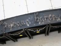 NY式トラットリア「プラナ バルカ」でマルゲリータ桜海老パスタ暖炉ある大テーブル