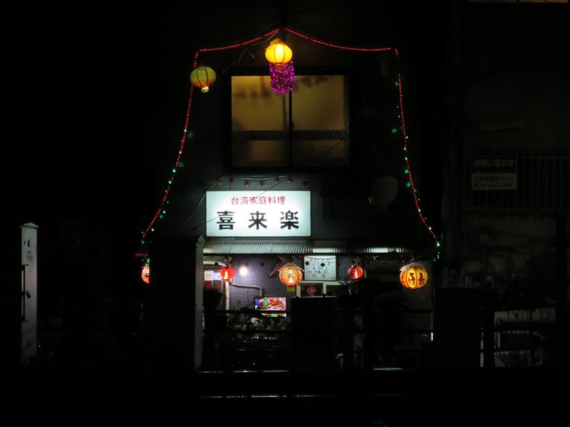 shirairu2_22
