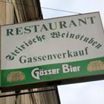 Gassenverkauf「Steirische Weinstuben」で シャンピニオンフライ