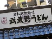 takekuni