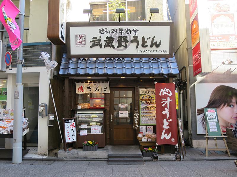 takekuni07
