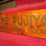 メインダイニング「THE FUJIYA」で花御殿の佇まい素敵なコンソメ優しきカレー