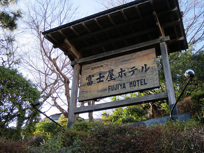 thefujiya1_01