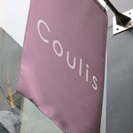 Restaurant「Coulis」で祝二周年のSALE LUNCH今日も満席
