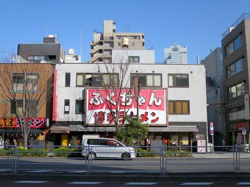 fukuchan01