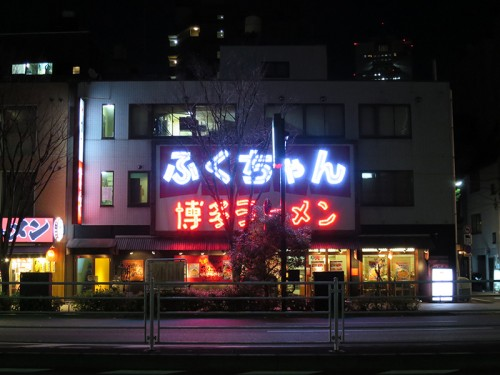 fukuchan07