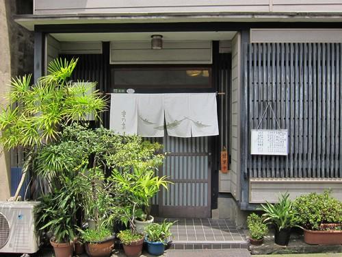 shigenoya06