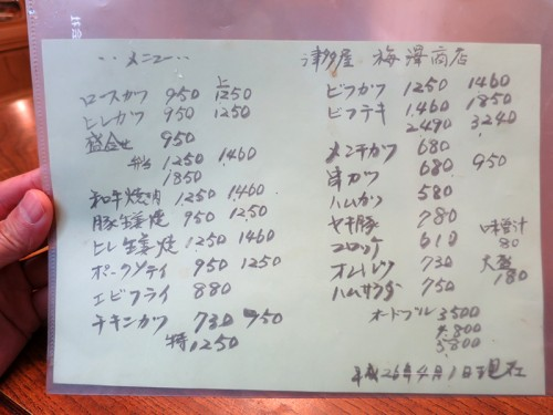 tsutaya06