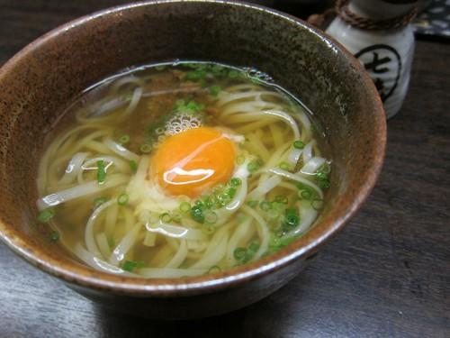 wanotsugi09