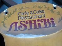 ashibi