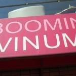 極楽酒場「ぶーみんVinum新川バル」でナポリちゃんミートンソースにうむむむむ