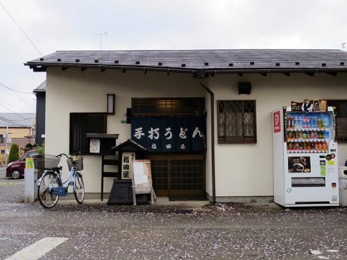 sashidaya09