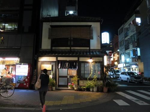 toshimaya11