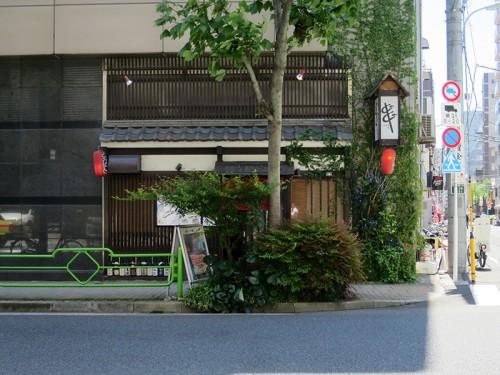 shirayuki01