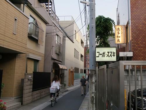 tokudawara01