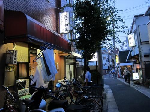 tokudawara12