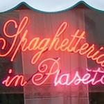 Pizzeria「in Piaseta」で美味しいピッツァはトマトか赤ピーマンかパプリカか