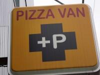 PIZZA「VAN+P」で赤と白のマルゲリータVANで始めたピッツェリア