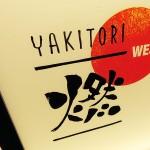 YAKITORI「燃WEST」で知多 ウイスキーのハイボールは風香る和食との相性やよし
