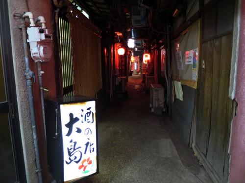 ooshima03
