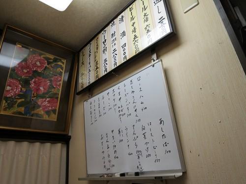 ooshima06