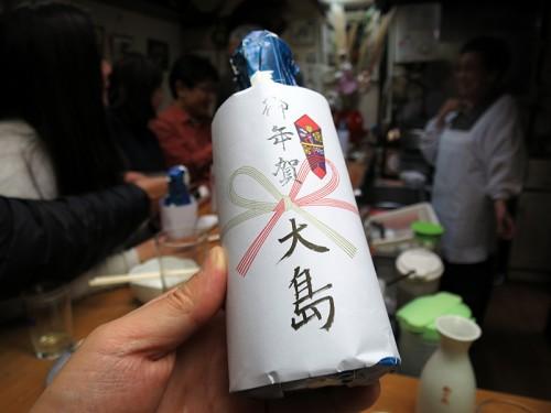 ooshima11