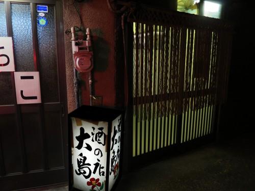 ooshima12