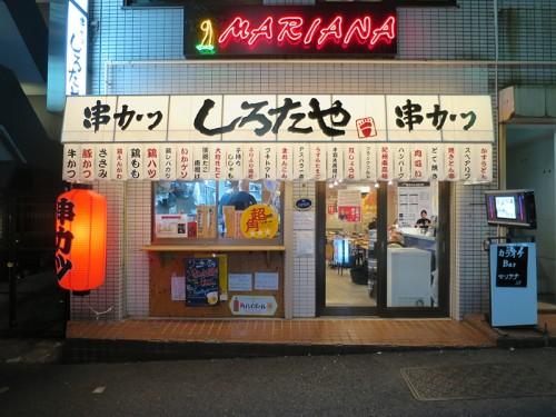 shirotaya11